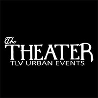 התיאטרון