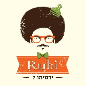 רובי תל אביב